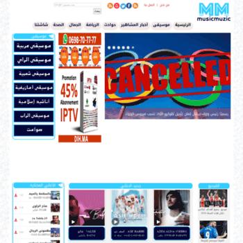 music mp3 maroc rai chaabi maroczik rekza