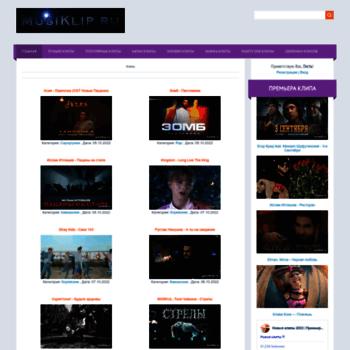 Musiklip.ru thumbnail