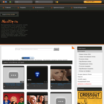 Musklip.ru thumbnail