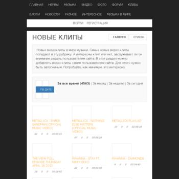 Muz.nerv-s.ru thumbnail