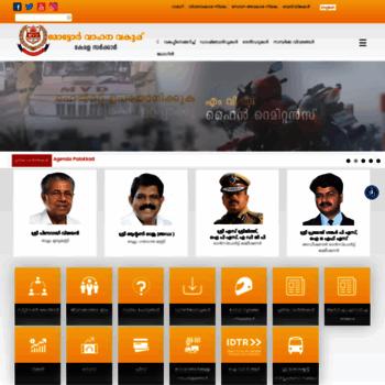 Mvd.kerala.gov.in thumbnail