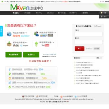 Mxvpn.cn thumbnail