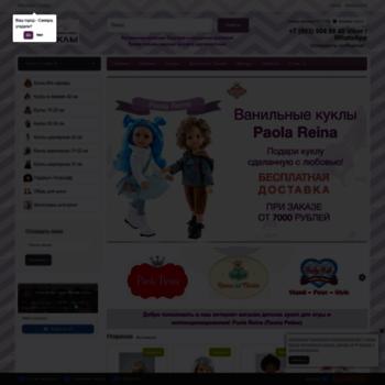 My-dolls.ru thumbnail