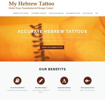 my-hebrew-tattoo.com at WI. My Hebrew Tattoo – Order Your Hebrew ...
