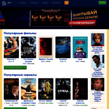 My-hit.ru thumbnail