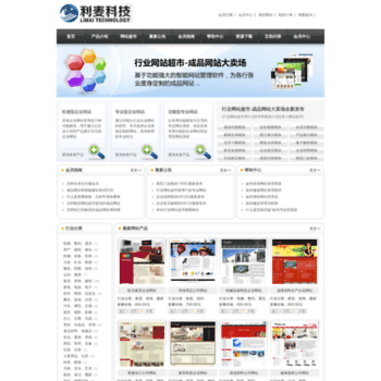Веб сайт my.here8.net