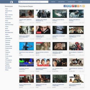 Mybestland.ru thumbnail