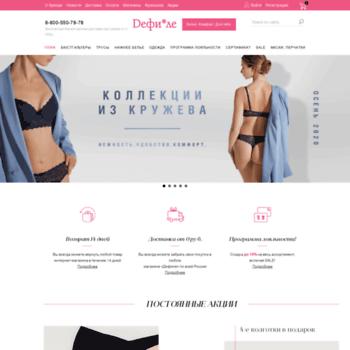 80d2aaad5fb3 mydefile.ru at WI. Дефиле - официальный сайт сети магазинов женского ...