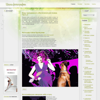 Myfotopoint.ru thumbnail