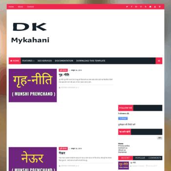 Mykahani.in thumbnail