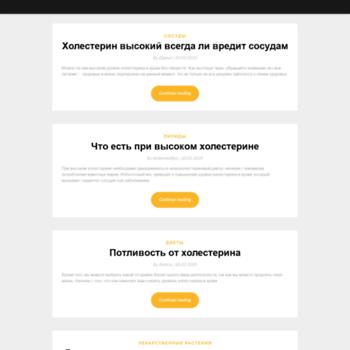 Mykrosovkii.ru thumbnail