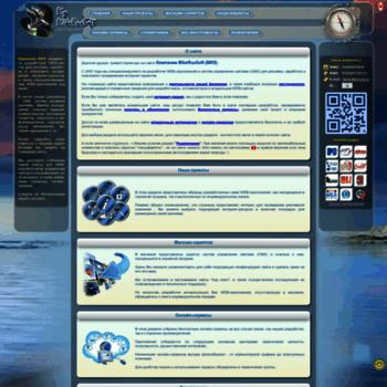 Веб сайт mymrs.ru