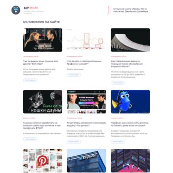 Веб сайт myseo.ru