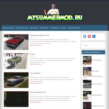 mysummermod ru at WI  My Summer Car моды, сохранения, скины