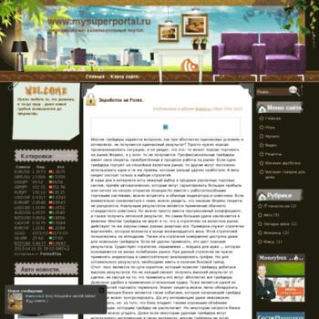 Mysuperportal.ru thumbnail
