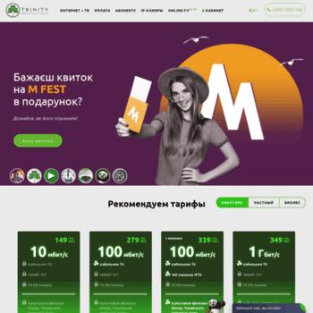 Mytrinity.com.ua thumbnail