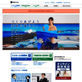 N-estem.co.jp thumbnail