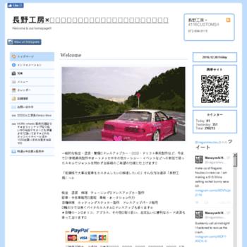 Naganokoubou.jp thumbnail