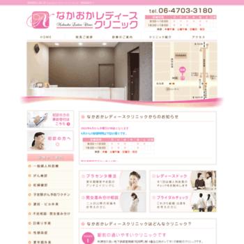 Nakaoka-lc.jp thumbnail