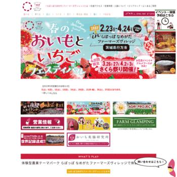 Namegata-fv.jp thumbnail
