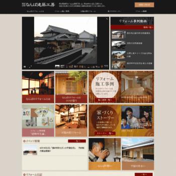 Nanba-reform.jp thumbnail