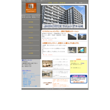 Naniwa-housing.co.jp thumbnail