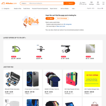 Nanpao.en.alibaba.com thumbnail