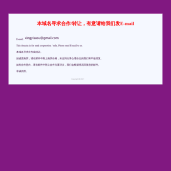 naoz.cn at WI. 本域名寻求合作中 The Domain Name is for seek ...
