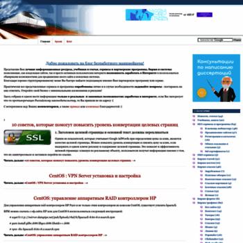 Веб сайт narodlink.ru