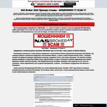 nas-broker pro at WI  NAS Broker (НАС Брокер) отзывы