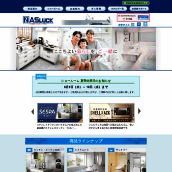 Nasluck.co.jp thumbnail