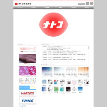Natoco.co.jp thumbnail