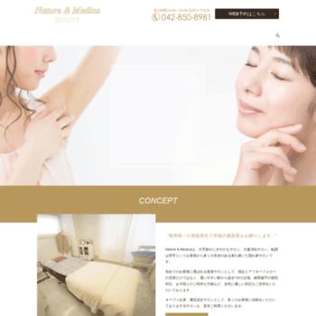 Natu-medi.jp thumbnail