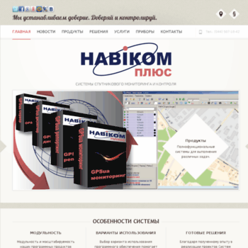 Navicomplus.com.ua thumbnail