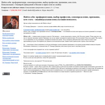 Nayti-sebya.ru thumbnail
