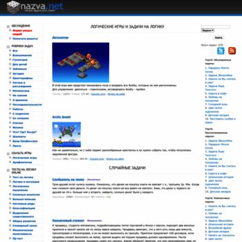 Nazva.net thumbnail