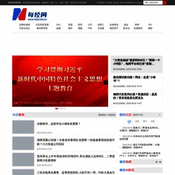 Nbd.com.cn thumbnail