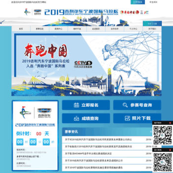 Nbim.org.cn thumbnail
