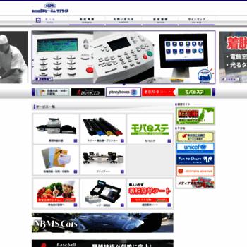 Nbms.co.jp thumbnail
