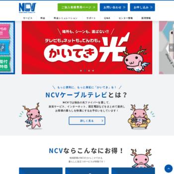 Ncv.co.jp thumbnail