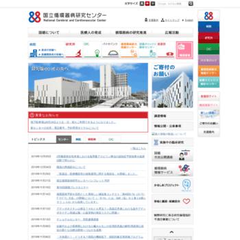 Ncvc.go.jp thumbnail