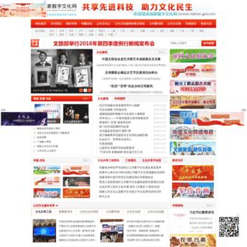 Ndcnc.gov.cn thumbnail