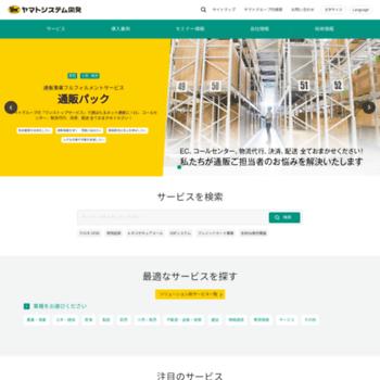 Nekonet.co.jp thumbnail