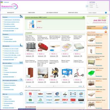Nemovlyatko.com.ua thumbnail