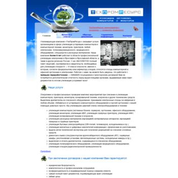 Nemusor.ru thumbnail