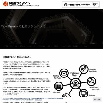 Nendeb.jp thumbnail
