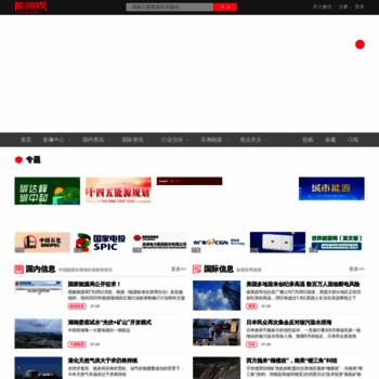 Nengyuanjie.net thumbnail