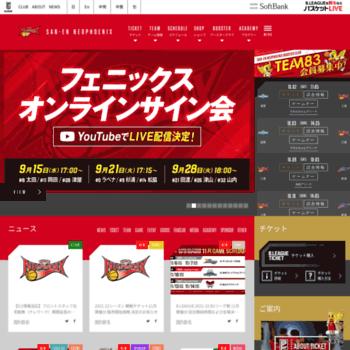 Neophoenix.jp thumbnail