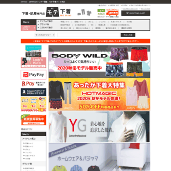 Net-is.jp thumbnail