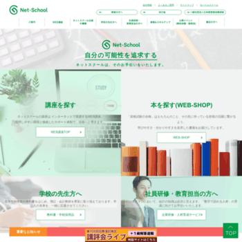 Net-school.co.jp thumbnail